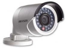 hikvision 1.1.jpg